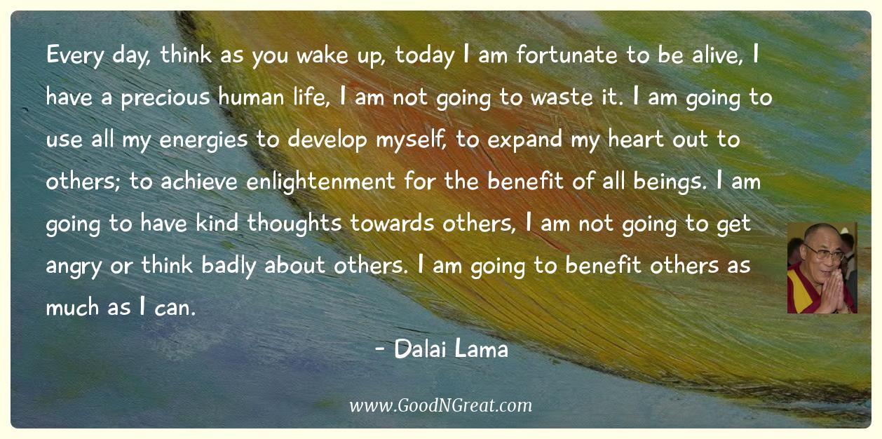 Dalai Lama Quotes. U201c
