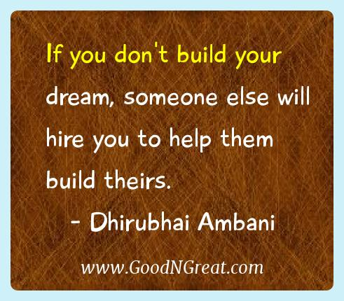 Dhirubhai Ambani Success Quotes