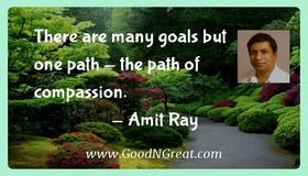 t_amit_ray_inspirational_quotes_399.jpg