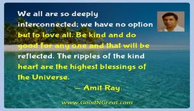 t_amit_ray_inspirational_quotes_390.jpg