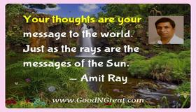 t_amit_ray_inspirational_quotes_397.jpg