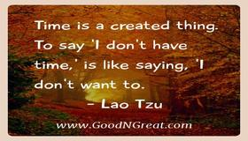 t_lao_tzu_inspirational_quotes_496.jpg