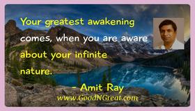 t_amit_ray_inspirational_quotes_388.jpg