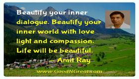 t_amit_ray_inspirational_quotes_418.jpg