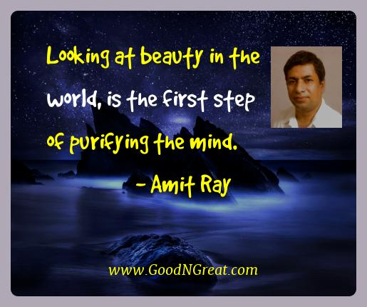 amit_ray_best_quotes_617.jpg