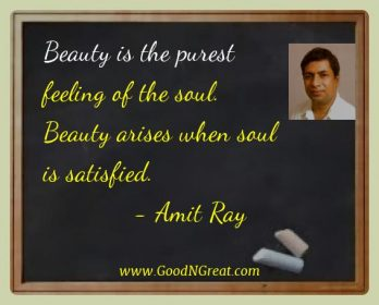 amit_ray_best_quotes_392.jpg
