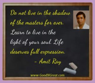 amit_ray_best_quotes_394.jpg