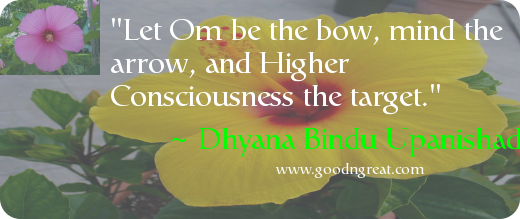 Quote by Dhyana Bindu Upanishad