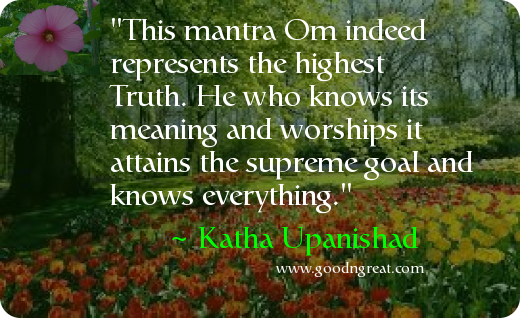 Quote by Katha Upanishad