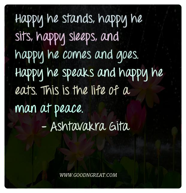 Meditation Quotes Ashtavakra Gita