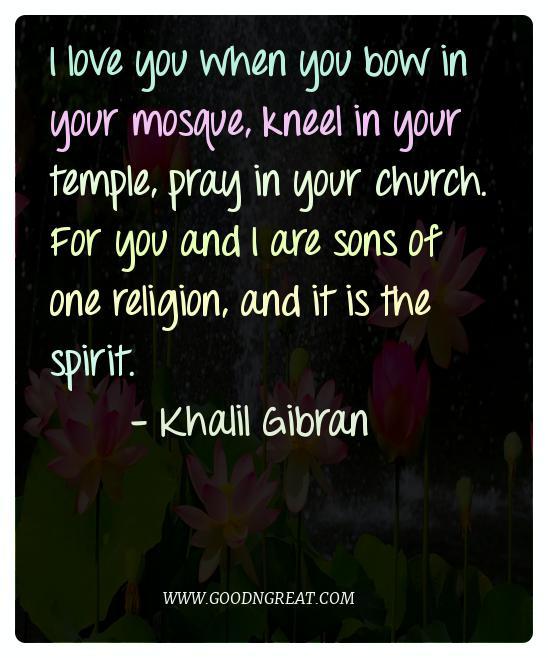 Meditation Quotes Khalil Gibran