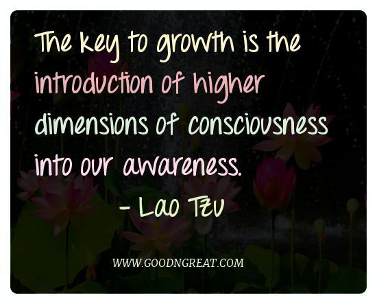 Meditation Quotes Lao Tzu