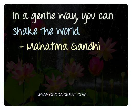 Meditation Quotes Mahatma Gandhi