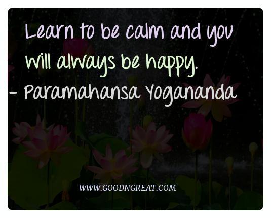 Meditation Quotes Paramahansa Yogananda