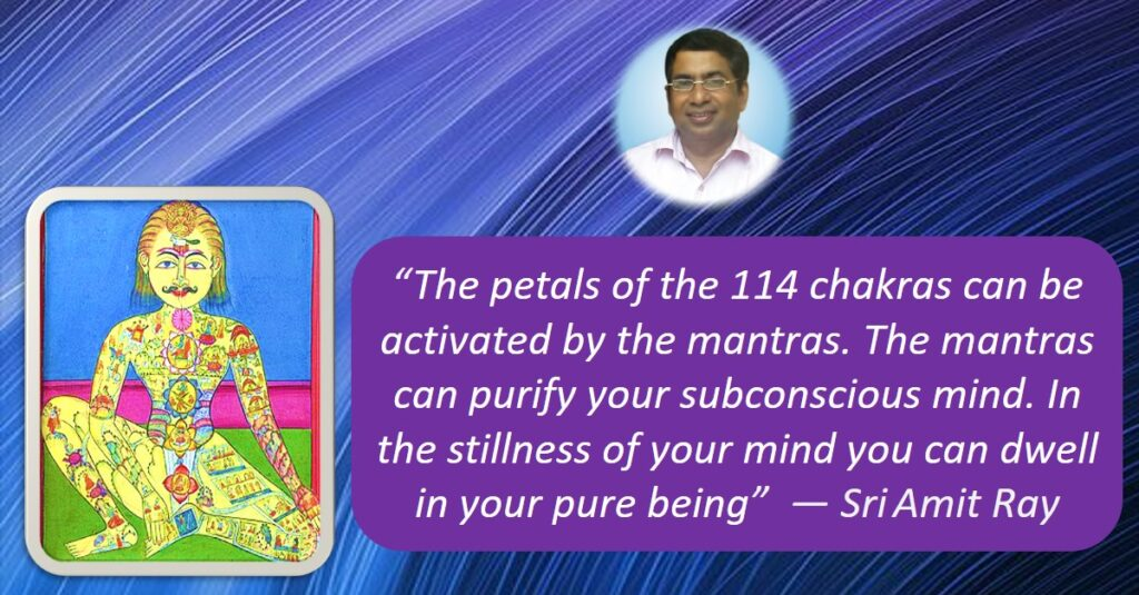 mantras and the petals of the chakras